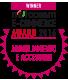Netcomm - Winner ECommerce Awards 2016